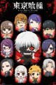 Tokyo Ghoul Poster Pack Characters 61 x 91 cm