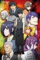 Tokyo Ghoul Poster Pack Group 61 x 91 cm