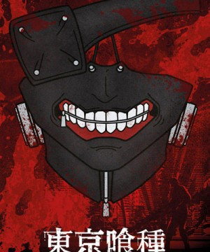 Tokyo Ghoul poszter - Mask